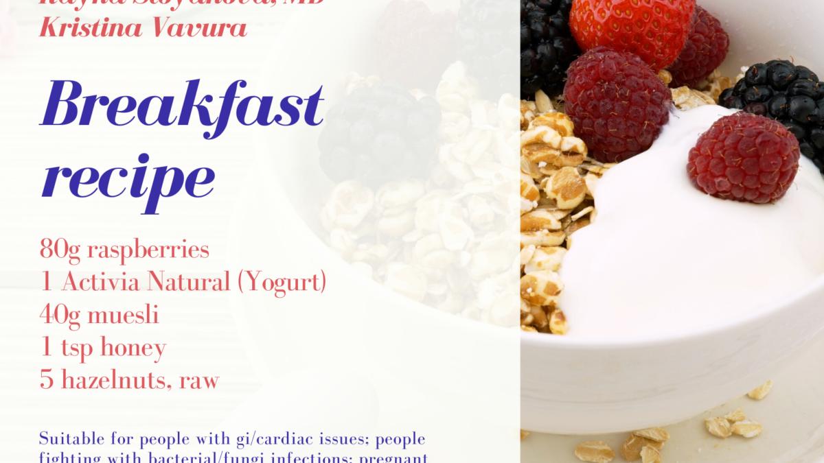 Вкусна закуска с малини и мюсли с Активиа